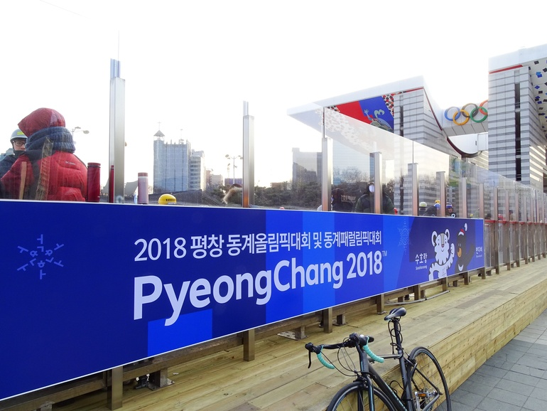 pyeongchang korea olympics air pollution breezoMeter